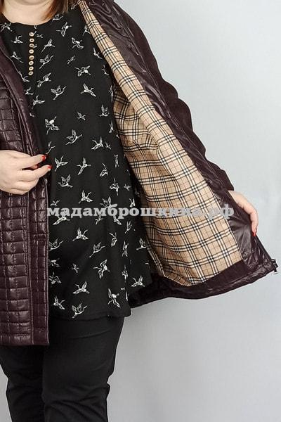 Куртка Меридиан (фото, вид 3)