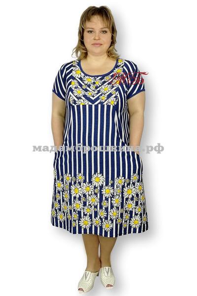Платье для дома и отдыха Синегорье (фото, вид 1)
