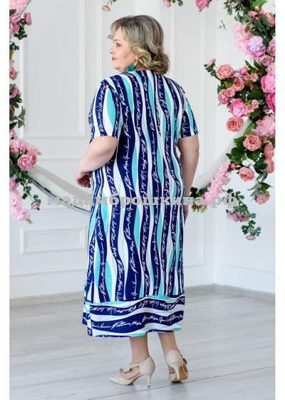 Платье для дома и отдыха Каролина (фото, вид 1)
