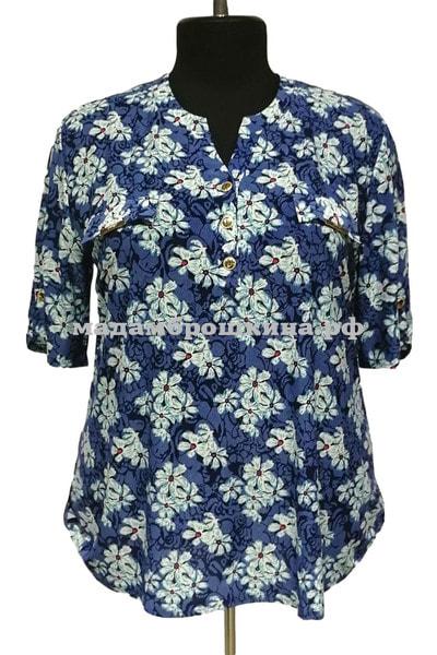 Блуза Незабудка (фото, вид 3)
