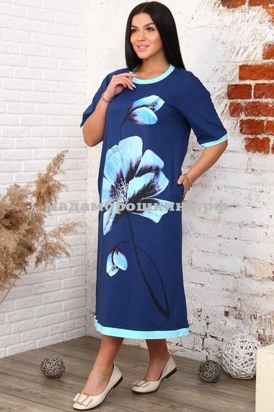Платье для дома и отдыха Флорио (фото, вид 3)