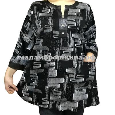 Блуза Эврика (фото, вид 1)