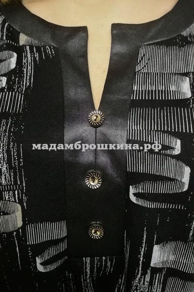 Блуза Эврика (фото, вид 4)