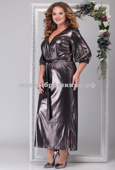 Платье MICHEL CHIC 2030 (фото, вид 1)