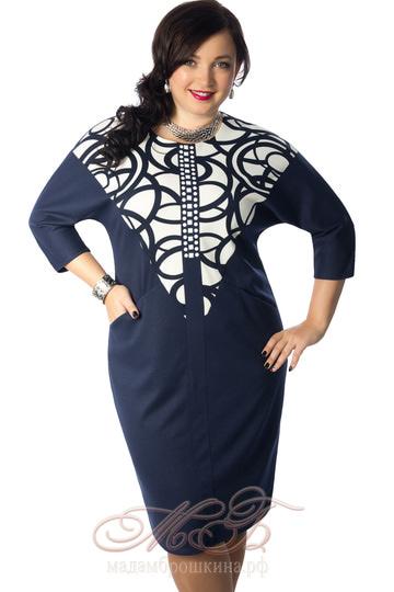 Платье Марли (фото, вид 1)