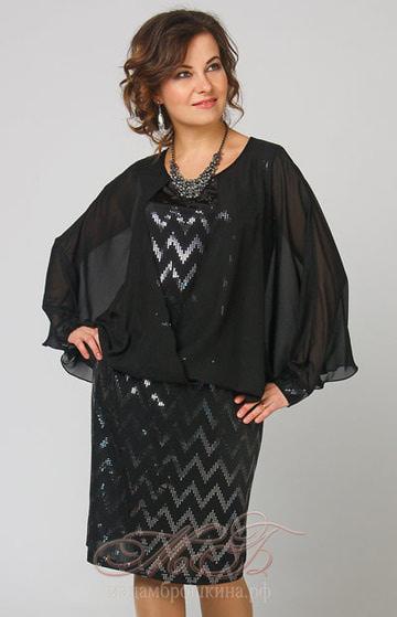 Платье Диско (фото, вид 1)
