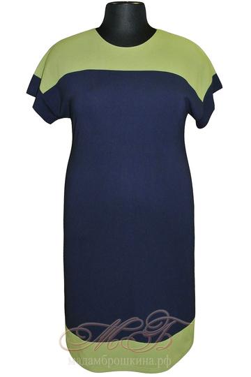 Платье Филиппа (фото, вид 2)
