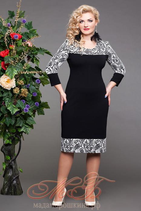 Платье Катрин (фото, вид 1)