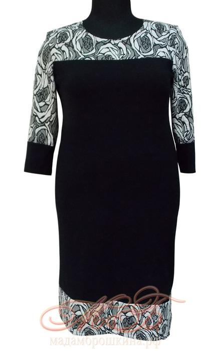 Платье Катрин (фото, вид 2)