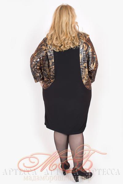 Платье Кристи-2 (фото, вид 2)