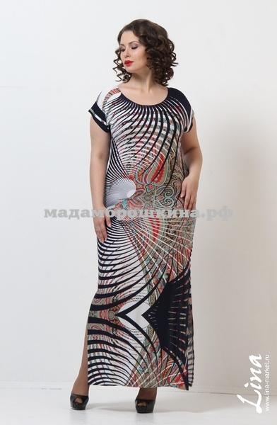 Платье Сандра (фото, вид 1)