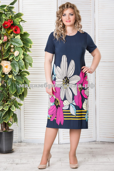 Платье Аморэ (фото, вид 1)
