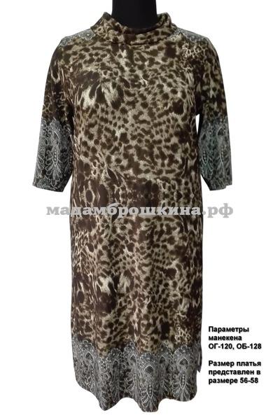 Платье Тирада (фото, вид 3)