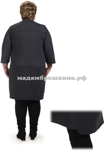Платье для дома и отдыха Герлен (фото, вид 2)