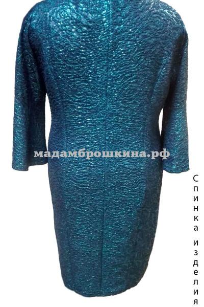 Платье Аура (фото, вид 3)