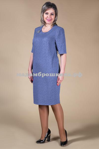 Платье Вита (фото, вид 1)