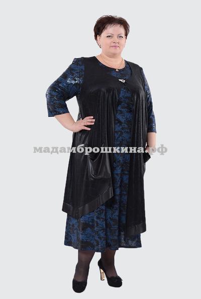 Платье двойка Кира (фото, вид 1)