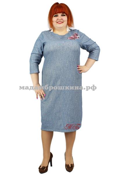 Платье Отто (фото, вид 1)