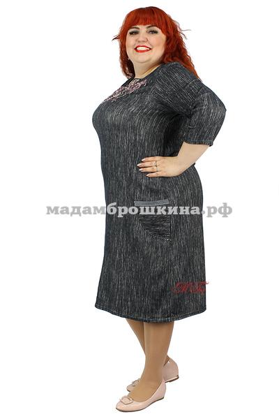 Платье Саммер (фото, вид 1)