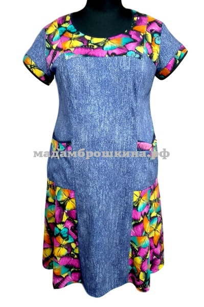 Платье для дома и отдыха Махаон (фото, вид 2)
