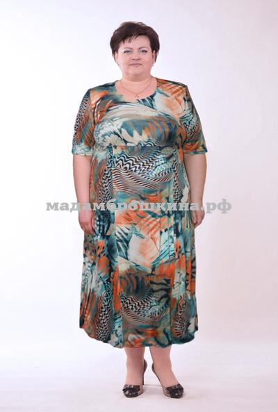 Платье Зинаида (фото, вид 1)