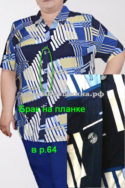 Блуза Нина (фото, вид 2)