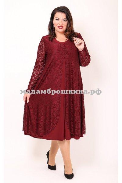 Платье Гармония (фото, вид 1)