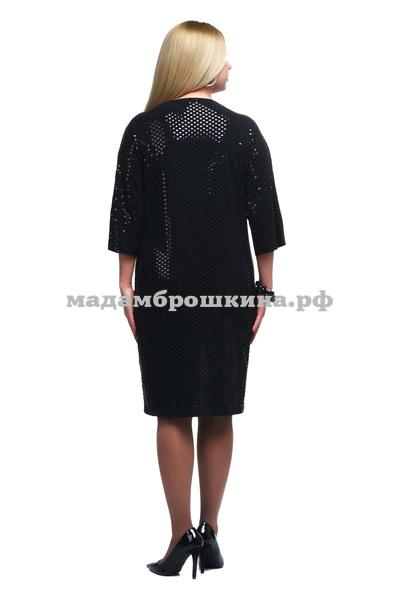 Платье Паскаль (фото, вид 1)