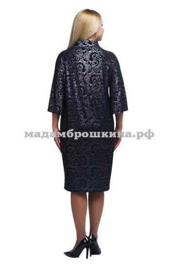 Платье Этуаль (фото, вид 1)