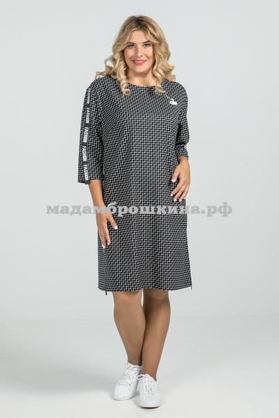 Платье 967 (фото)