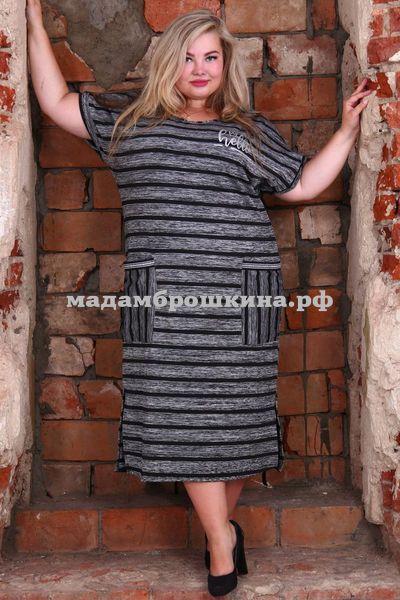 Платье для дома и отдыха Совершенство (фото)
