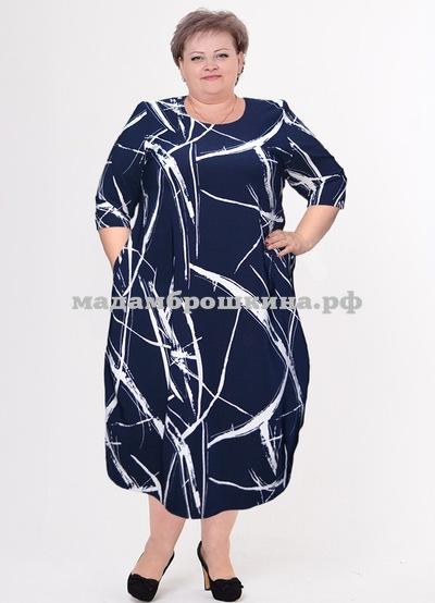 Платье Полина-2 (фото)