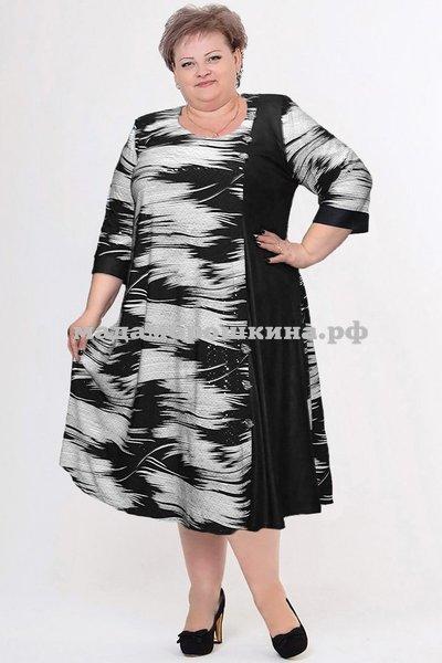 Платье Руслана (фото)