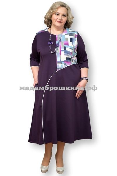 Платье Рина (фото)