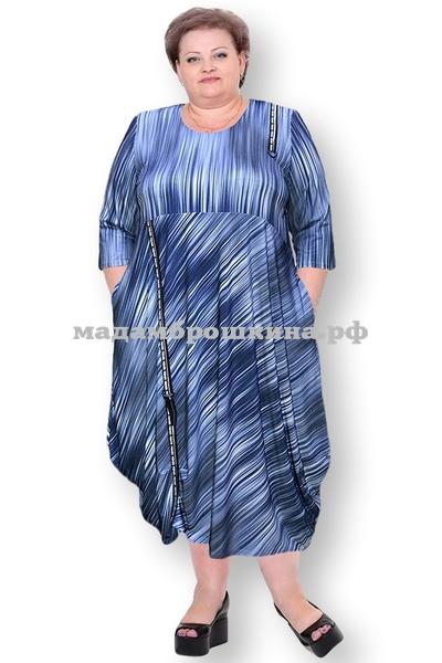 Платье Ультра (фото)