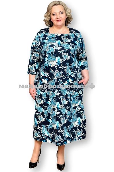 Платье Анна (фото)