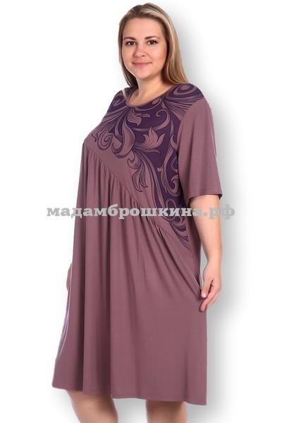 Платье для дома и отдыха Нестле (фото)