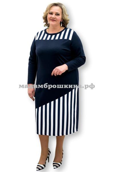 Платье Дана (фото)
