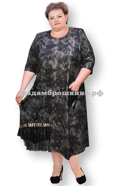 Платье Ольмека (фото)