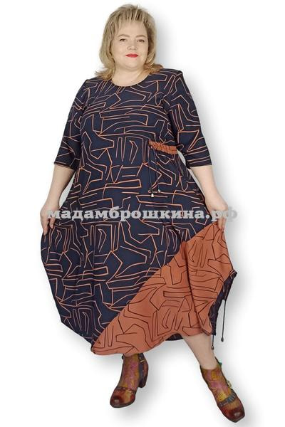 Платье Венгера
