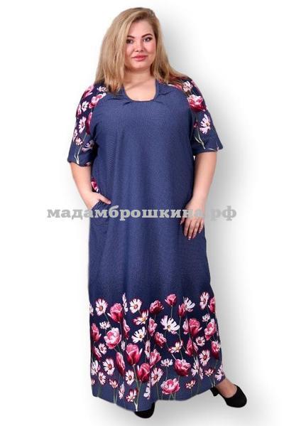 Платье для дома и отдыха Лилия (фото)