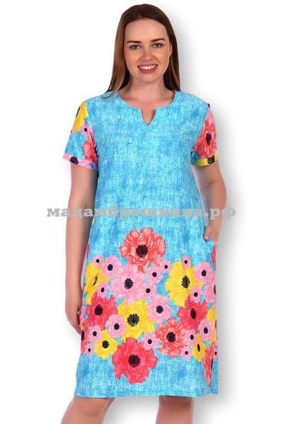 Платье для дома и отдыха Айпетри (фото)