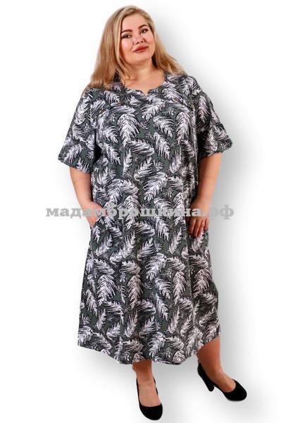 Платье для дома и отдыха Лайм (фото)