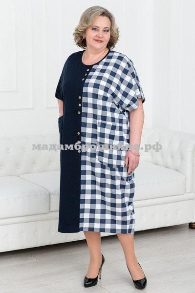 Платье для дома и отдыха Руфа (фото)