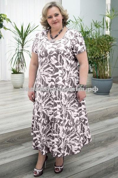 Платье для дома и отдыха Бланка (фото)
