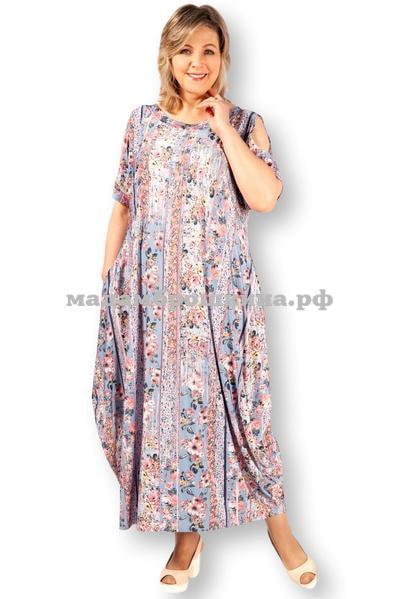 Платье Халиса (фото)