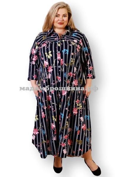 Платье для дома и отдыха Мария (фото)