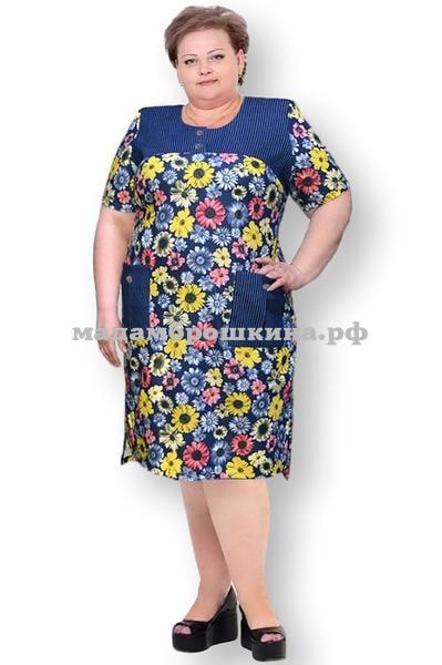 Платье Вита лайт (фото)