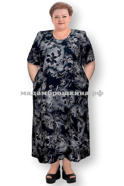 Платье Лина (фото)