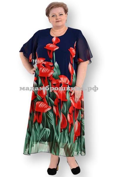 Платье Марго (фото)